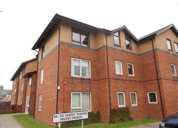 Thumbnail 2 bed flat to rent in Gerddi Rheidol, Trefechan, Aberystwyth