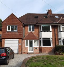 Dove House Lane, Solihull B91. 5 bed semi-detached house