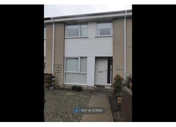 Thumbnail 3 bed terraced house to rent in Sandylands Road, Kendal