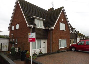 Thumbnail 4 bedroom semi-detached house for sale in Merryfield Road, Russells Hall Estate, Dudley