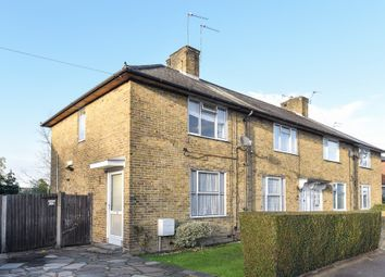 Thumbnail 2 bed end terrace house for sale in Hunston Road, Morden