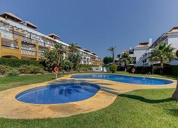 Thumbnail 2 bed apartment for sale in Av. Alhambra, 6 04621 Vera Almería Spain, Vera, Almería, Andalusia, Spain