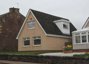 Thumbnail 4 bed detached house for sale in Westport, Lanark
