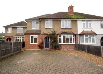 Thumbnail 1 bed property to rent in Marsh Lane, Addlestone, Surrey