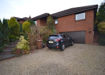 Thumbnail 3 bed detached bungalow for sale in Newhouse Drive, Falkirk