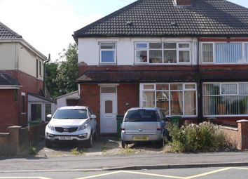 Thumbnail 3 bed semi-detached house to rent in Rowland Road, Scunthorpe