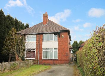Dosthill Road, Two Gates, Tamworth B77. 3 bed semi-detached house for sale