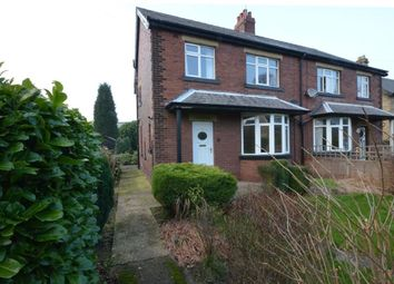 Thumbnail 3 bed semi-detached house to rent in Bell Lane, Ackworth, Pontefract
