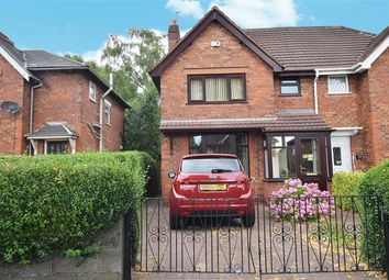 Thumbnail 2 bed semi-detached house for sale in Tame Street East, Walsall, West Midlands