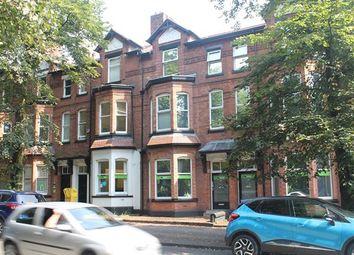 Thumbnail Office for sale in Bridgeman Terrace, Wigan, Lancashire