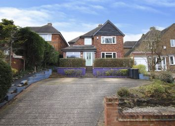 Thumbnail 4 bed property for sale in Moor Lane, Bramcote, Nottingham