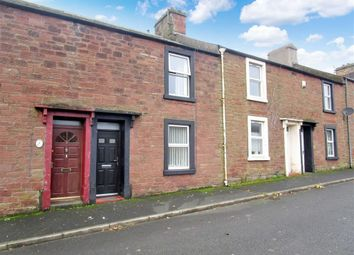 Thumbnail 3 bed cottage for sale in Cross Side, Egremont