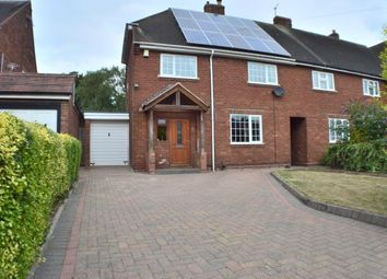Thumbnail 3 bed end terrace house for sale in Weston Road, Off Wheel Lane, Lichfield, Staffordshire