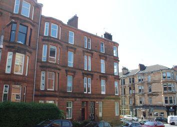 2 bed flat to rent in Oban Drive, North Kelvinside, Glasgow G20