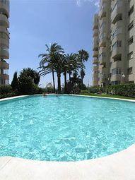 Thumbnail Apartment for sale in Puerto Paraiso, Estepona, Málaga, Andalusia, Spain