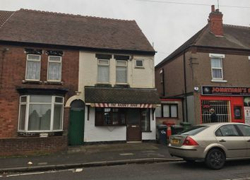 Thumbnail Retail premises to let in Arbury Road, Nuneaton