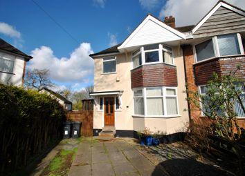 Thumbnail 3 bedroom semi-detached house for sale in Goodrest Croft, Yardley Wood, Birmingham