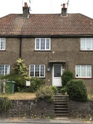 Thumbnail 2 bed property to rent in New Cottages, Wrotham Road, Istead Rise, Gravesend