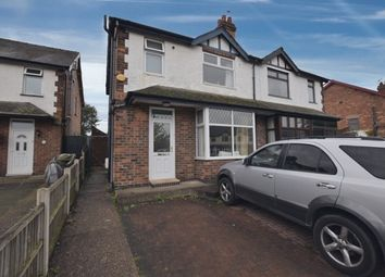 Thumbnail 3 bed semi-detached house for sale in Chain Lane, Derby, Derbyshire