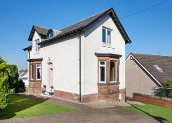 Thumbnail 4 bed detached house for sale in Howieshill Road, Cambuslang, Glasgow, South Lanarkshire