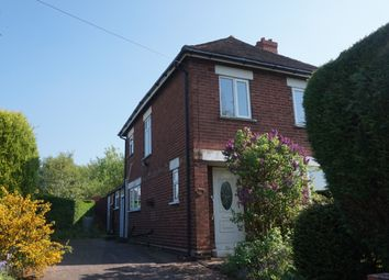 Thumbnail 3 bed semi-detached house for sale in Ferrers Road, Tamworth