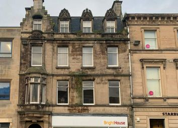 Thumbnail Retail premises to let in 149, High Street, Elgin