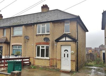 Thumbnail 3 bed end terrace house to rent in Oakdene Road, Hillingdon, Middlesex