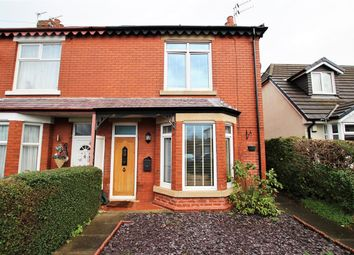 Thumbnail 2 bedroom end terrace house for sale in Gregson Lane, Hoghton, Preston