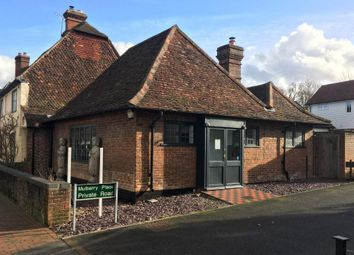 Thumbnail Retail premises to let in The Red House, Brasted