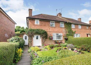 Thumbnail 3 bed semi-detached house for sale in Brandwood Park Road, Kings Heath, Birmingham, West Midlands