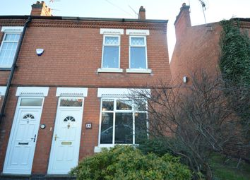 Thumbnail 2 bed end terrace house for sale in Huncote Road, Narborough, Leicester