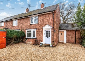 Thumbnail 2 bed end terrace house for sale in Anslow Gardens, Iver