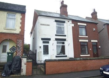 Thumbnail 2 bed semi-detached house for sale in Clement Road, Horsley Woodhouse, Ilkeston