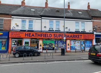 Thumbnail Retail premises to let in Heathfield Road, Handsworth, Birmingham