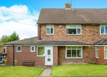 Thumbnail 4 bed semi-detached house for sale in Oxhey Avenue, Lea, Preston