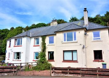 Thumbnail 3 bed flat for sale in Craigmath, Dalbeattie