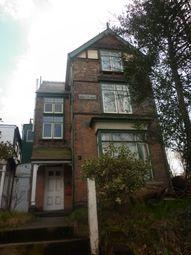 Thumbnail Studio to rent in Gravelly Hill, Erdington Birmingam