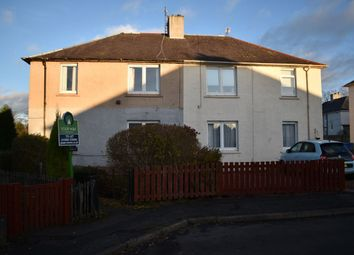 Thumbnail 1 bedroom flat to rent in Clyde Avenue, Bothwell, Glasgow