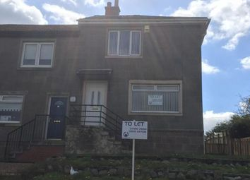 Thumbnail 2 bedroom end terrace house to rent in Lochanbank Drive, Kirkmuirhill, Lanark