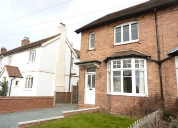 Thumbnail 2 bed end terrace house to rent in Wenlock Road, Shrewsbury