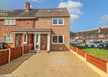 Thumbnail 2 bed end terrace house for sale in Chadwell Avenue, Cheshunt