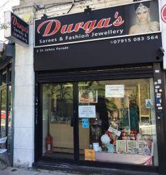 Thumbnail Retail premises for sale in St. Johns Parade, Mattock Lane, London