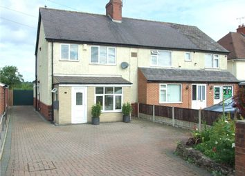 Thumbnail 3 bed semi-detached house for sale in Birkinstyle Lane, Shirland, Alfreton
