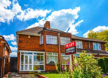 Thumbnail 3 bed semi-detached house to rent in Newlands Road, Stirchley, Birmingham
