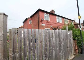 Thumbnail 2 bedroom flat for sale in Benson Road, Newcastle Upon Tyne, Tyne And Wear