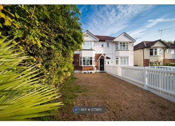 Thumbnail 2 bed semi-detached house to rent in Rookery Close, London