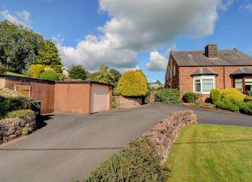 3 bed semi-detached house for sale in Quarry Road, Locharbriggs, Dumfries DG1