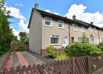 Thumbnail 2 bed terraced house for sale in Clyde Drive, Bellshill
