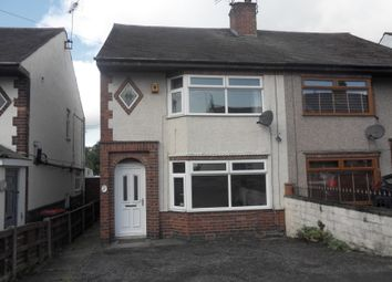 Thumbnail 3 bed semi-detached house to rent in Portland Road, Selston