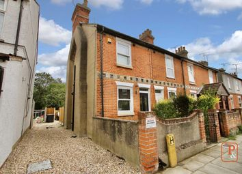 2 bed end terrace house for sale in Wallace Road, Ipswich IP1